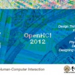 第三屆 OpenHCI 人機互動工作坊 (7月2日~6日)
