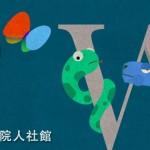 2013 WebConf Taiwan