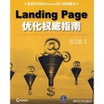 Landing Page Optimization-The Definitive Guide to Testing and Tuning for Conversions
