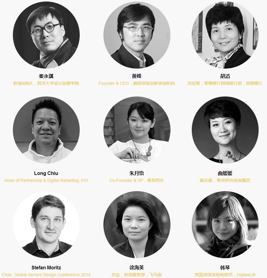 sx-summit speaker