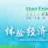 HP65 – User Friendly 2014 心得分享會