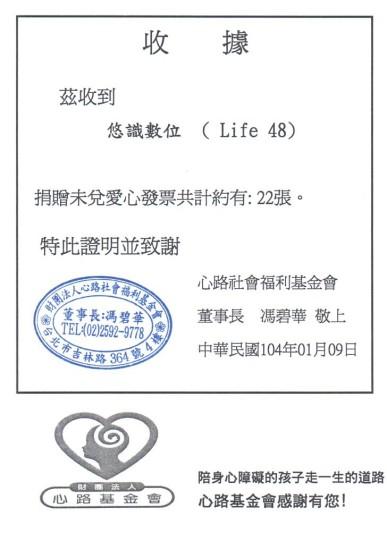 Life 48