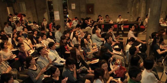 HPX106 讀書會分組活動暨主題分享