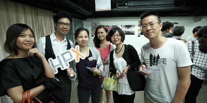 [活動筆記] HPX 71 讀書會大聚報導