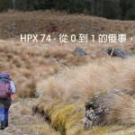 HPX74