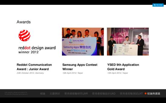 iListen_Award