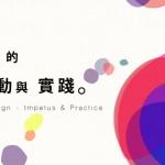 MIX2016-social-banner-7-1024x538