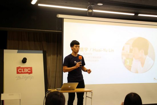 林懷宇分享Dcard實例(圖片來源:HPX網站企劃)